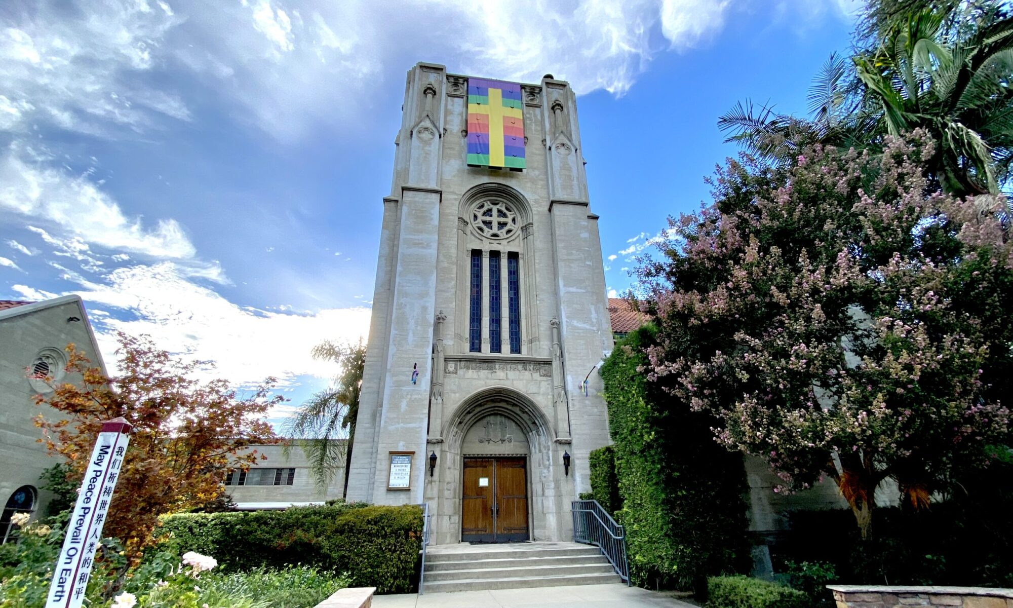La Verne Church of the Brethren